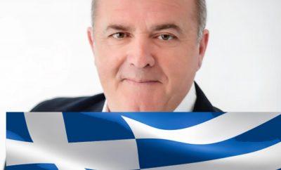 Γ. ΚΑΛΑΦΑΤΕΛΗΣ
